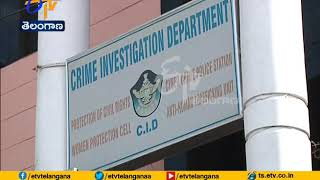 EAMCET 2 Question Paper Leaked | CID Submitted report