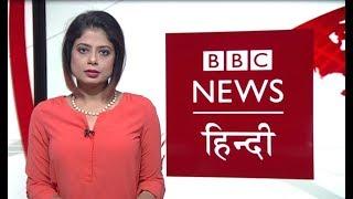 Jammu Kashmir को दो हिस्सों में बांटने से Kargil के लोग क्यों भड़के हैं?: BBC Duniya with Sarika