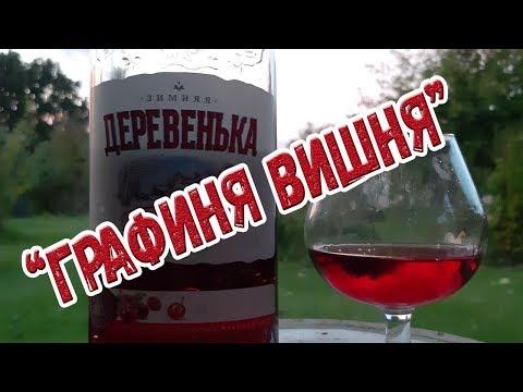 """""""Деревенька """"Графиня Вишня"""""""" photo"""