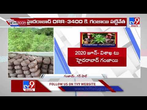 Ganjai Smuggling : పోలీసులపై గంజాయి స్మగ్లర్ల రివర్స్ ఎటాక్ - TV9