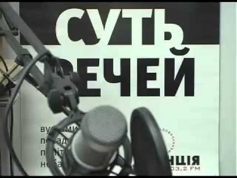 Суть речей з Андрієм Білогоркою та Володимиром Фісановим