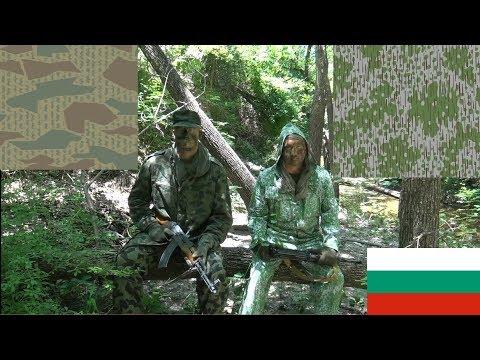 Bulgarian Splinter & Frog Skin Camouflage Effectiveness