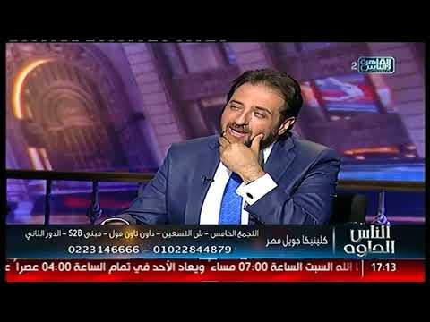 القاهرة والناس | الناس الحلوة مع أيمن رشوان الحلقة الكاملة 18 يوليو