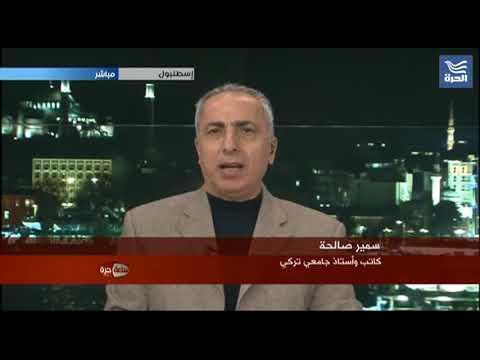 منبج محور سجال أميركي – تركي .. وهل ليبيا جاهزة للانتخابات في 2018؟