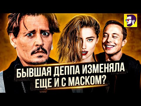 Скандал с Деппом продолжается, Матрица 4 и сериал по Fallout — Новости кино