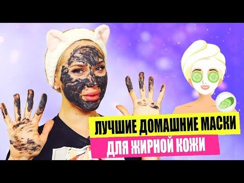 Рецепты домашних масок для жирной кожи лица. Отзыв ТАТЬЯНЫ КУШНИРЕНКО photo