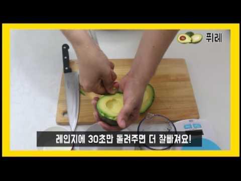 [아!편육] 아보카도 이유식 만들기