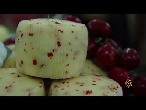 هذا الصباح- مهرجان للأجبان في إيطاليا
