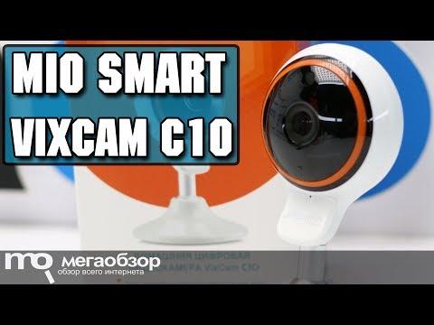 Mio VixCam C10 обзор ip-камеры - UCrIAe-6StIHo6bikT0trNQw