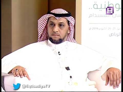 مع الحدث - جائزة الملك عبدالعزيز للجودة (2)