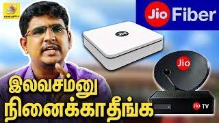 விற்பனையாகும்  Privacy! : Sindhan Interview On Jio Giga Fiber | Bigg Boss 3 Tamil | Reliance
