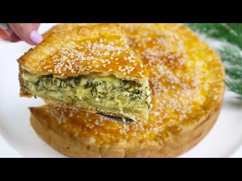 Это лучший Закусочный Пирог,который я только пробовала!Просто,Но как же это Вкусно! Луковый ПИРОГ
