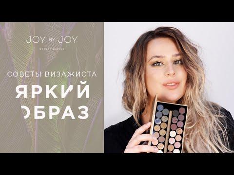 Какой макияж сделать на новый год 2020? |Макияж на корпоратив | Вечерний макияж | photo