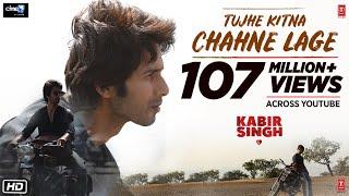 Video Trailer Kabir Singh
