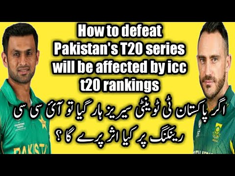 How to defeat Pakistan's T20 series against south africa will be affected by icc t20 rankings