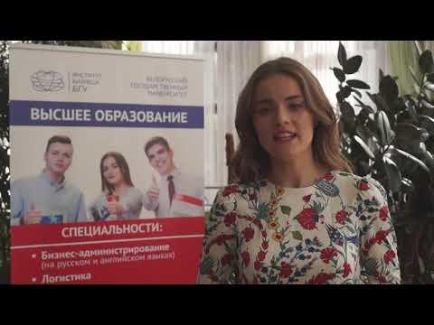 ОТЗЫВЫ ВЫПУСКНИКОВ-2019, БИЗНЕС-АДМИНИСТРИРОВАНИЕ