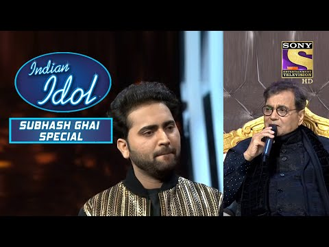 Danish की Singing से क्यों हुए Subhash Ji भावुक?  Indian Idol Season 12  Bollywood Mix Performances