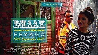 Dhaak - feyago , HipHop