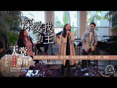 LIVE - EP01 HD : ////
