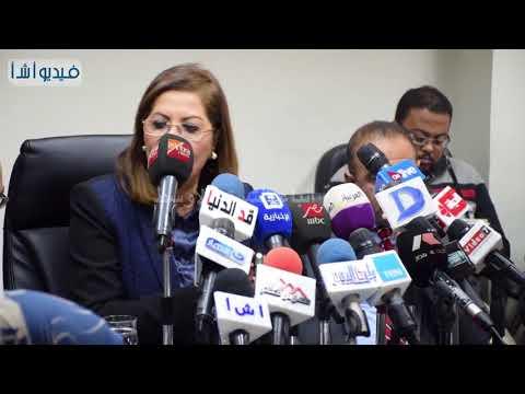 وزيرة التخطيط : تنظيم تدريباً لتعزيز قدرات المسئولين عن التخطيط بالوزارات