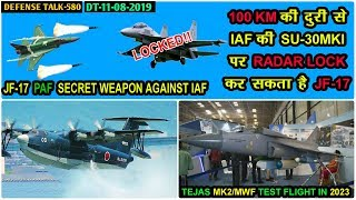 Indian Defence News:JF-17 PAK Secret weapon Against IAF,Tejas Mk2/MWF first flight,US-2I Aircraft