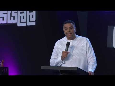SESSION 8. LAY PEOPLE AND THE MINISTRY