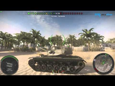 Обзор World of Tanks на Xbox 360 - UCrIAe-6StIHo6bikT0trNQw