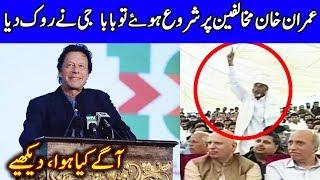 Imran Khan Speech Today | 19 July 2019 | Dunya News
