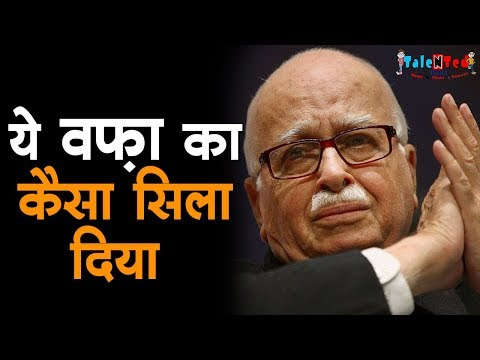 मोदी ने आडवाणी के साथ बुरा किया?? | LokSabha Election 2019 | Talented India News