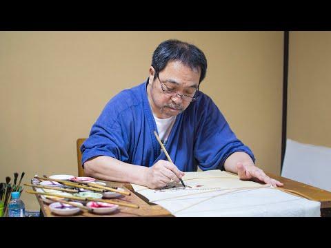 Японская жизнь по ту сторону дверей| Ткань из золота| Киото| Япония