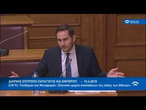 Μ. Γεωργιάδης / Επιτροπή, Βουλή / 19-4-2018