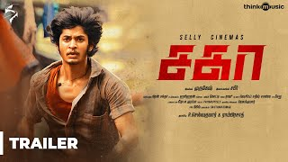 Video Trailer Sagaa