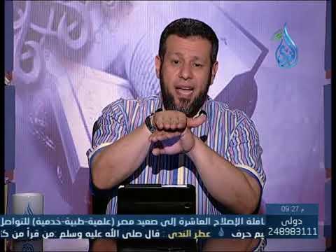 ألــم | الشيخ أشرف عامر 2014 4 29