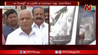 Congress Legislature Party Meet Begins on Political Crisis   NTV Live