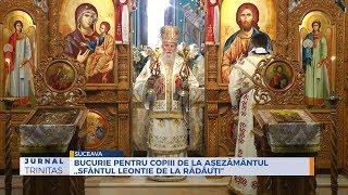"""Bucurie pentru copiii de la Asezamantul ,,Sfantul Leontie de la Radauti"""""""