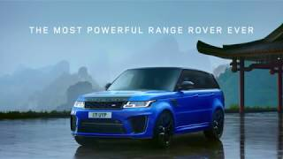 Range Rover Sport SVR – Tianmen Road Time Trial