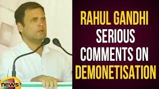 Rahul Gandhi Serious Comments On Demonetisation In Public Meeting At Jalore   Lok Sabha Polls 2019