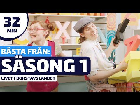 Livet i Bokstavslandet - Det bästa från den första säsongen