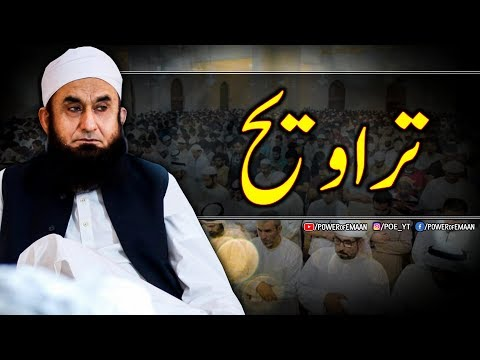 Short Bayan About Taraweeh By Maulana Tariq Jameel