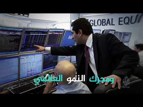 دوامة الديون (برومو) 30 سبتمبر - 21 مكة المكرمة