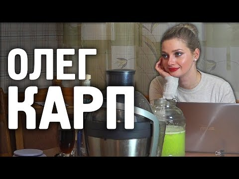 Олег КАРП. Напиток СКАЗКА от Олега Карпа photo