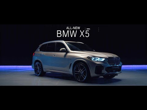 BMW X5 2019 | QCPTV.com