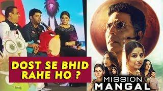 Kapil Sharma Reaction On Akshay Kumar's MISSION MANGAL
