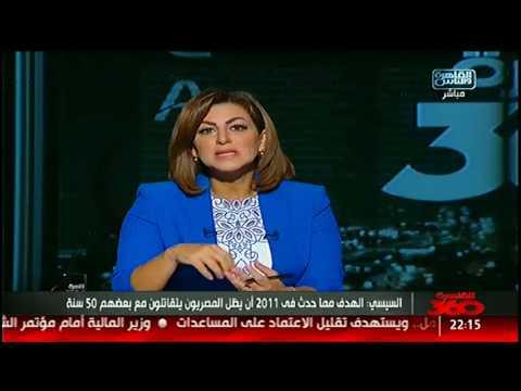 القاهرة 360 | مؤتمر الشباب الرابع .. جندى يتصدى لسيارة محملة بالمتفجرات