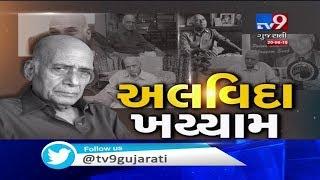 PM Modi condoles demise of Veteran music composer Mohammed Zahur 'Khayyam' Hashmi