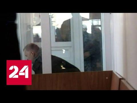 Разбазаривал земли: в Ставрополе задержан глава территориального управления Росимущества – Россия 24