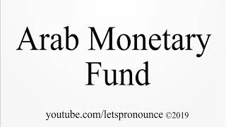 How to Pronounce Arab Monetary Fund