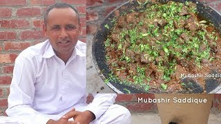 Tawa Fry Kaleji Masala Recipe | Mutton Liver Fry | Mutton Kaleji Fry by Mubashir Saddique