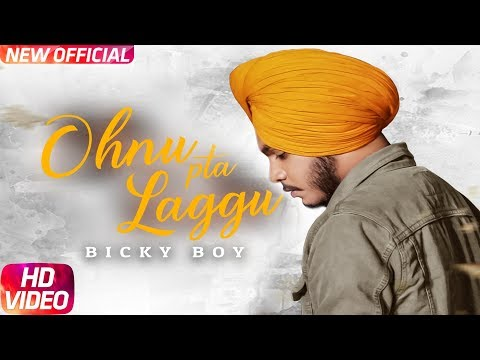 OHNU PTA LAGGU LYRICS - Bicky Boy