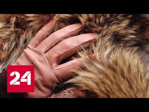 Yves Saint Laurent и Brioni отказались от натурального меха  